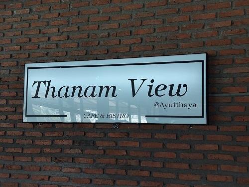 Tha Nam View restaurant (1)