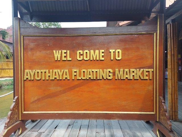 Ayothaya floating market (1)