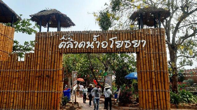 Ayothaya floating market (5)
