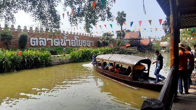 Ayothaya floating market (7)