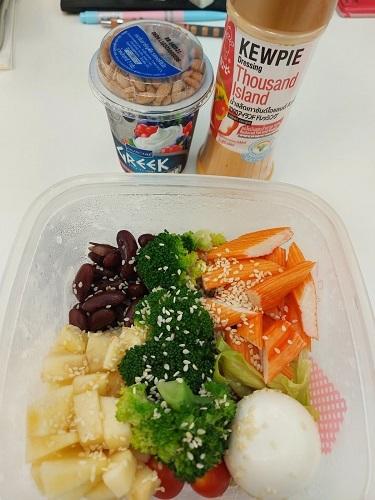 Salad, Yogurt and salad dressing