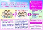 naka_20210115171702608.jpg