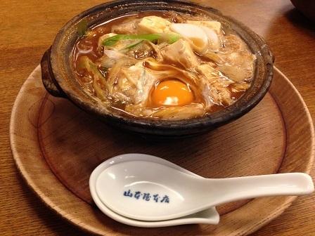 yamamotoya (3)