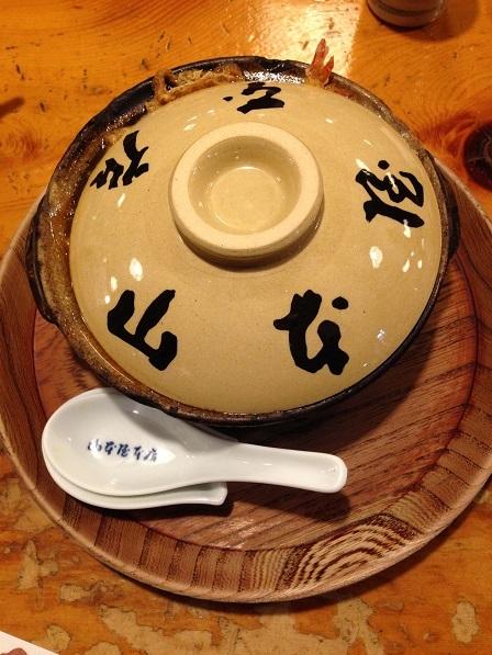 yamamotoya (11)