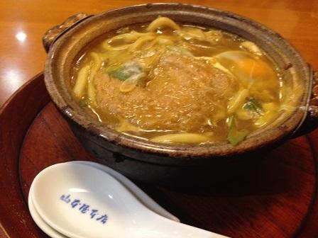 yamamotoya (15)