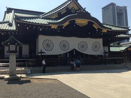 yasukuni (55)