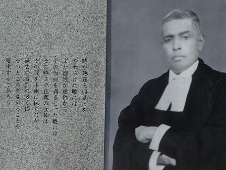 YASUKUNI (71)