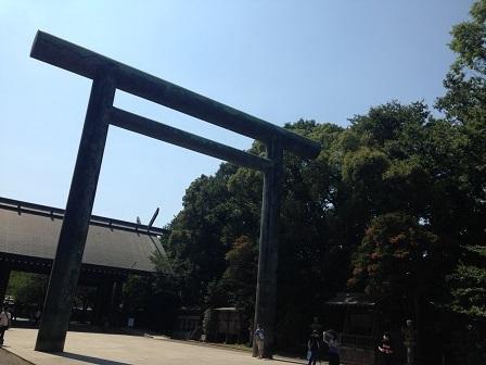 YASUKUNI (77)