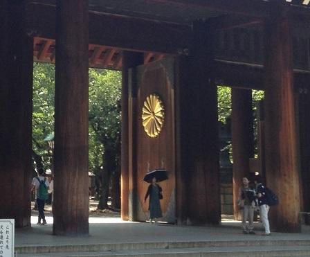 yasukuni (92)