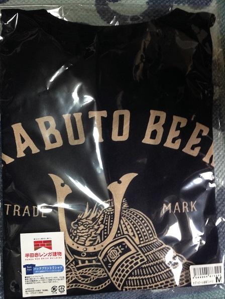カブトビール (3)