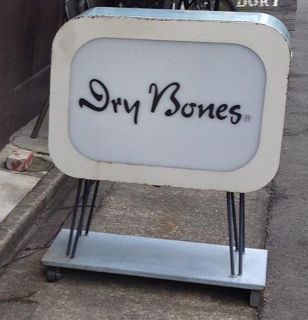 DRY (1)