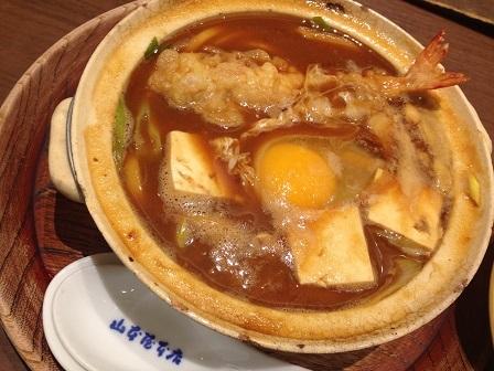 yamamotoya (4)