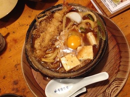 yamamotoya (9)
