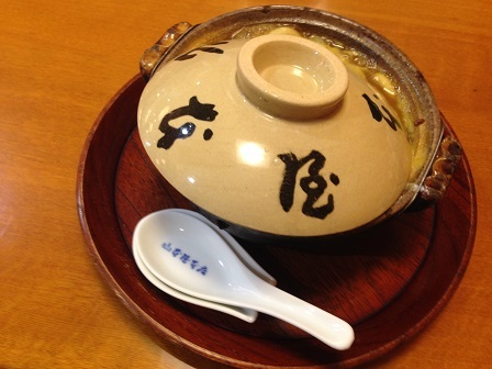 yamamotoya (12)