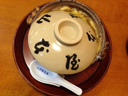 yamamotoya (13)