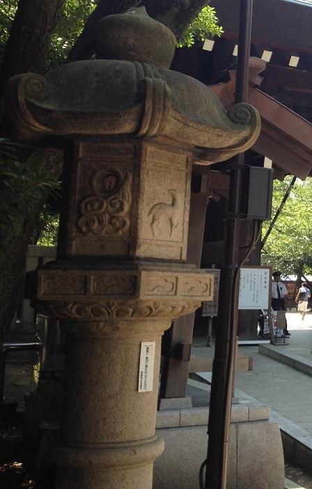 yasukuni (94)
