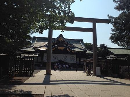 yasukuni (100)