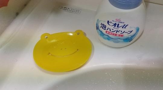 石鹸トレイ