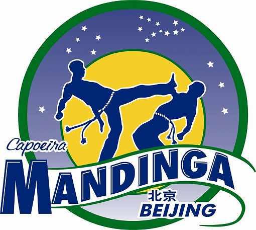 Capoeira Mandinga Beijing