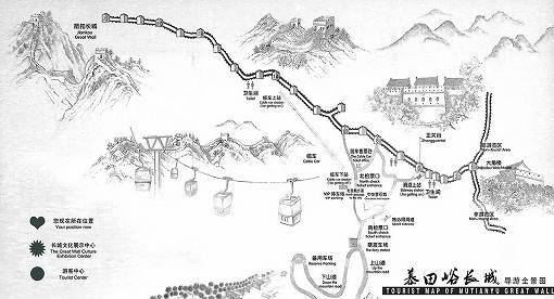 慕田峪長城 地図