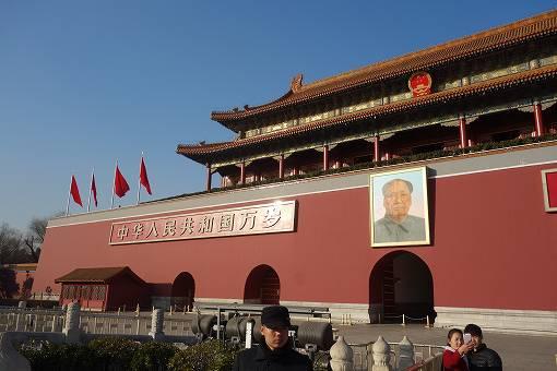 中華人民共和国万歳