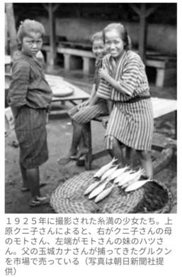 0-沖縄糸満1