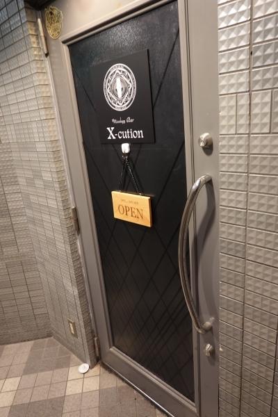X-cution 001