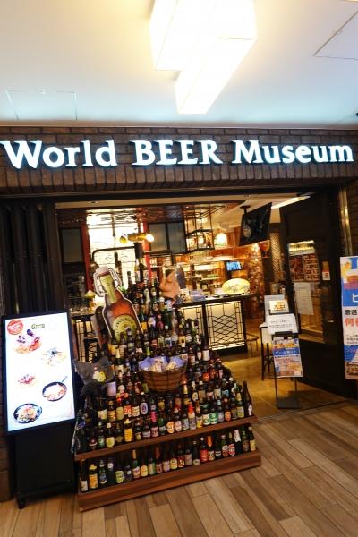 世界のビール博物館 大名古屋ビルヂング店 016