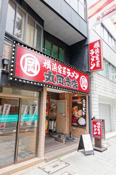 丸岡商店 東新町店007