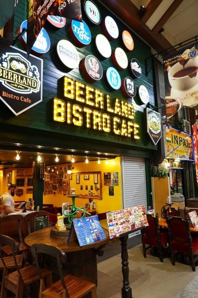 BEERLAND BISTRO CAFE004