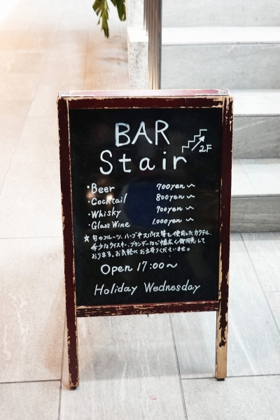 Bar Stair001