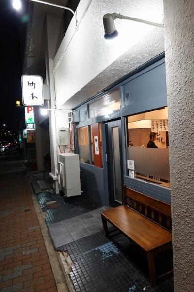 竹本001