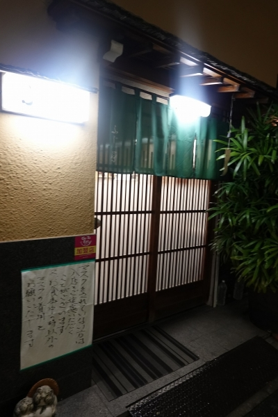 ふじ栄001
