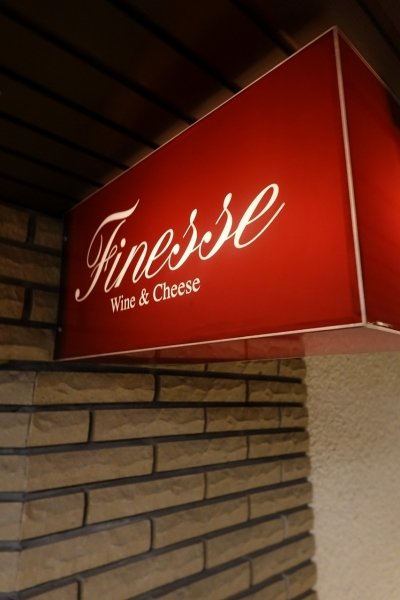 Finesse WineCheese 004