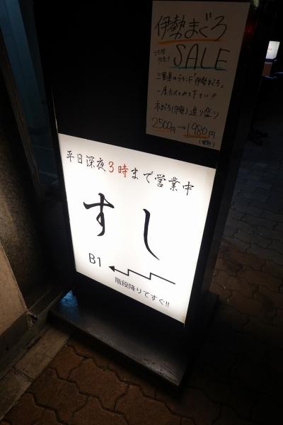 みかづき001