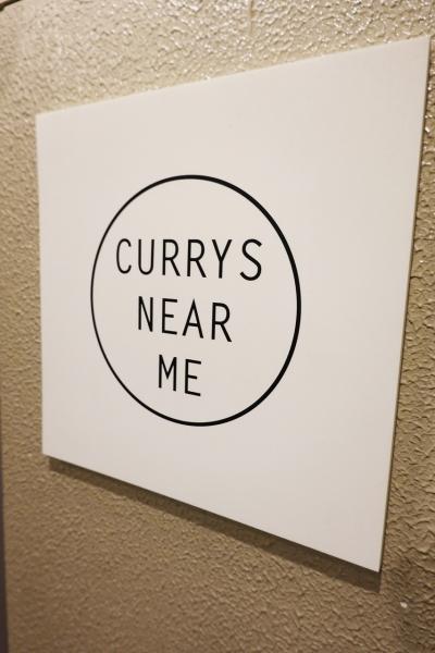 CURRYS NEAR ME001