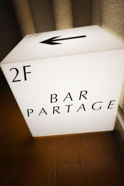 BAR PARTAGE(2)001