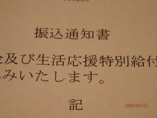 blog200522_1.jpg