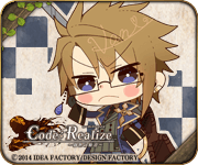 http://www.otomate.jp/code-realize/