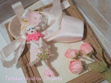 doll0103