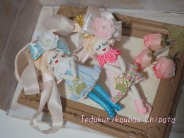 doll0104