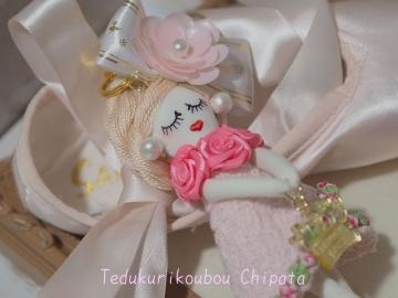 doll0106