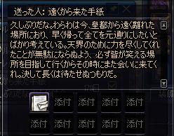 2020_03_18_01