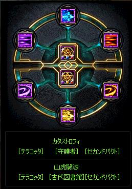 2020_05_28_03