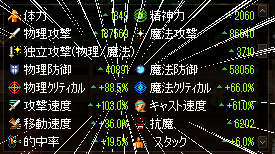 2020_06_02_07