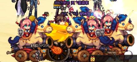 2020_07_15_09