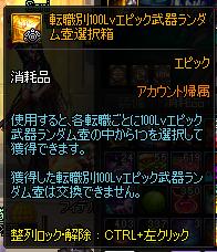 2020_07_23_01
