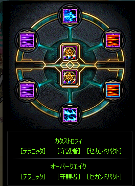 2020_07_27_03