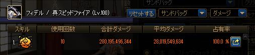 2020_08_26_02