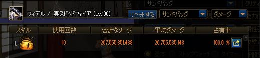 2020_08_26_03